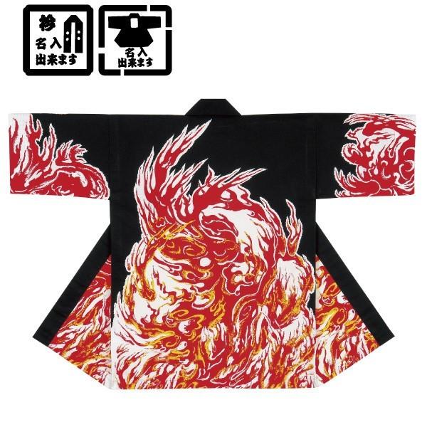 半纏 はっぴ 祭 祭り衣装 連印 7868 1枚から背中と衿に名入れ出来ます