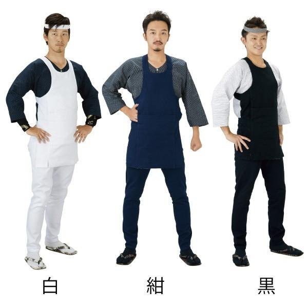 股引 本刺子 祭 祭り衣裳 ステージ衣装 厚印 3色