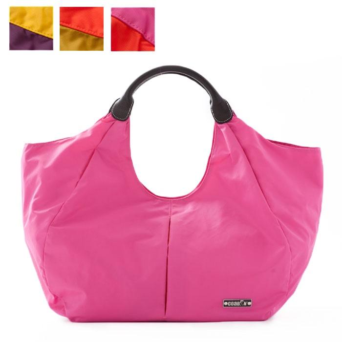 【COABAN paris】コーバンパリ バイカラー ナイロンショッピングバッグ(レディース ファッション バッグ ショッピングバック エコバッグ エコバック 旅行バッグ 旅行かばん 買い物バッグ 鞄 カバン かわいい 大きめ ビッグ a4 大容量)