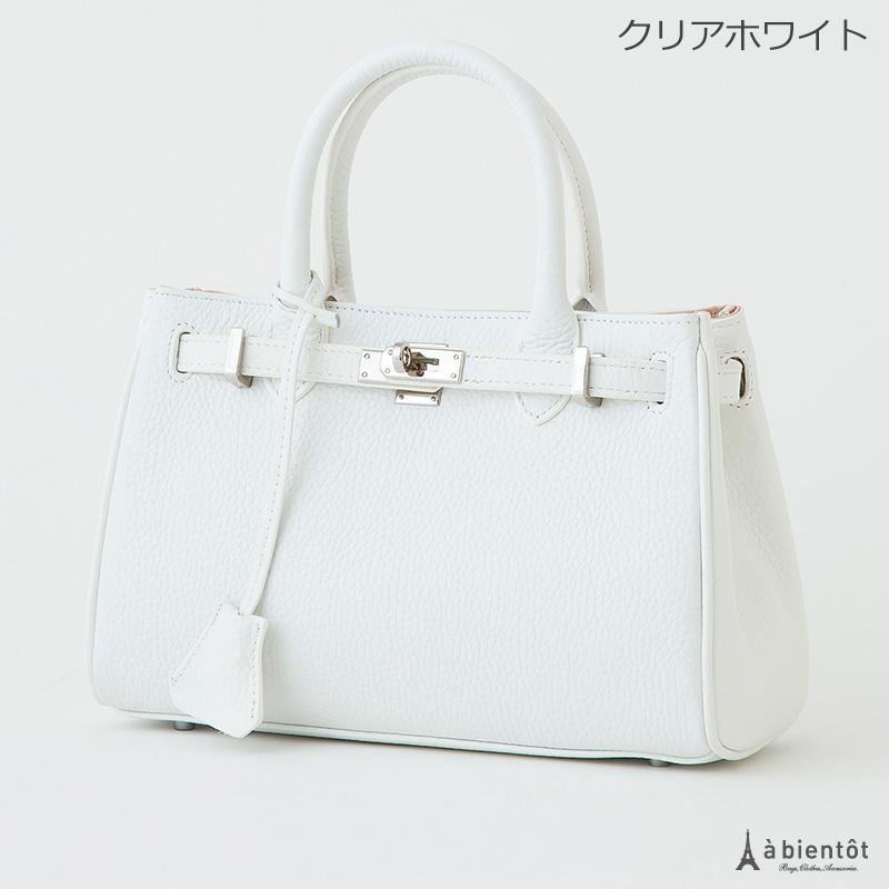 【送料無料】訳ありOutlet!クロア型2WAYレザーミニバッグ Sサイズ クリアホワイト