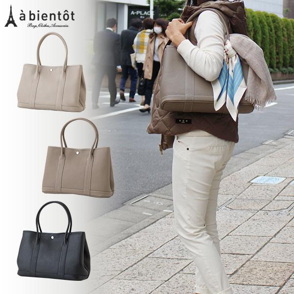 All Leather Tot Bag L Cute Handbags Tote Back Las Women Fashion Fashionable Commuter School Business Brown Grey Black