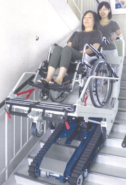 階段昇降車ステアエックス TRE-70-1【階段移動用リフト/介助式階段昇降車/階段移動用リフト/段差解消機】