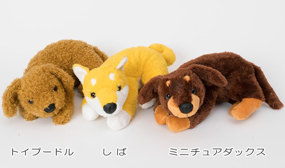 癒しのおもちゃ なでなでワンちゃん【ぬいぐるみ/介護ロボット/レク/犬ちゃん/わんちゃん】