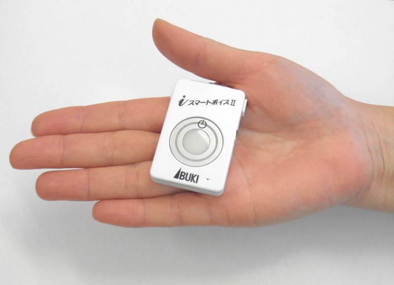 音声拡聴器 iスマートボイス 2【アイスマートボイスツー/補聴器】