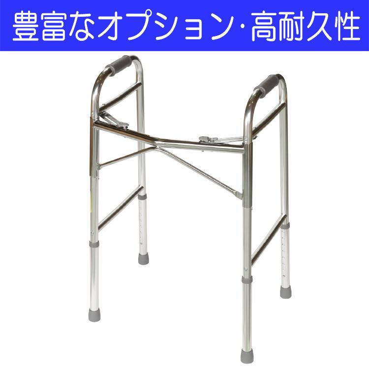 レッドドットウォーカー3【歩行器/キャスター/メドライン】