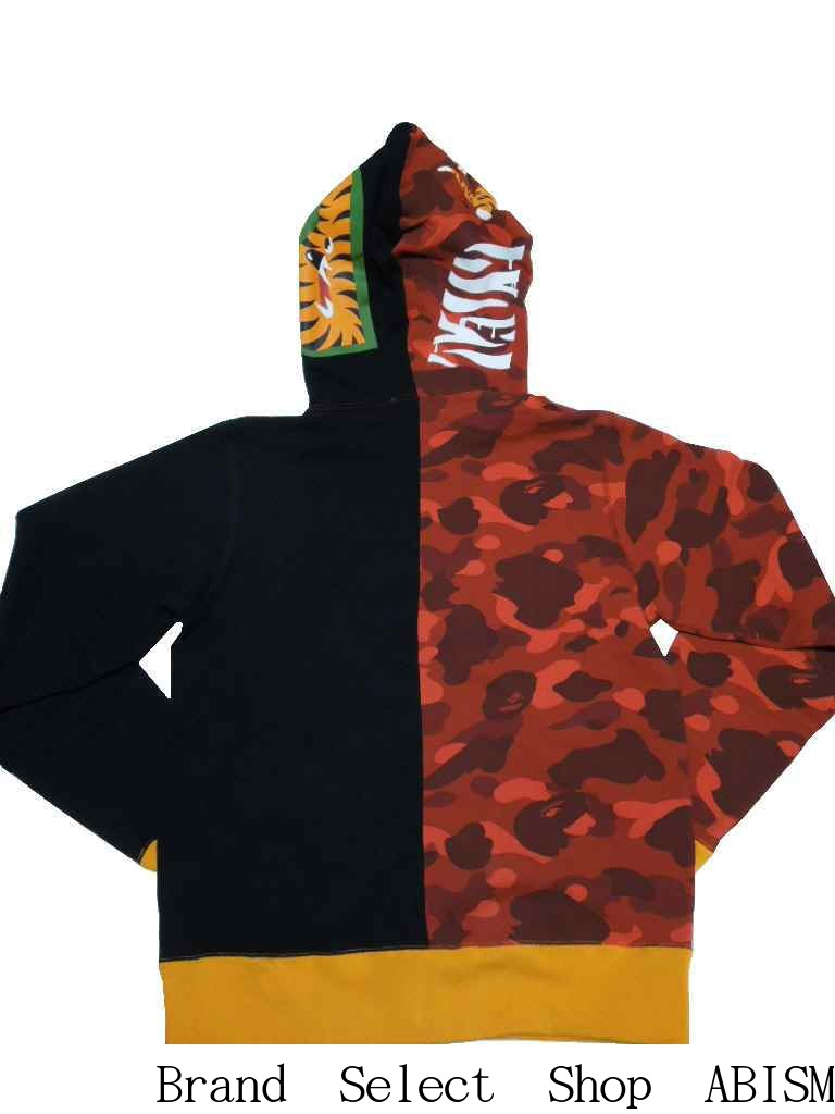 COLOR CAMO TIGER SHARK FULL ZIP HOODIE Tiger Shark Full Zip Parka Red X Black Product Made In Japan New Article BAPE