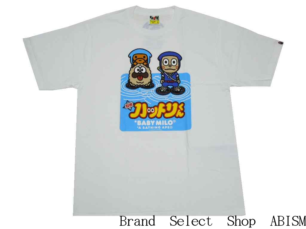 Brand Select Shop Abism A Bathing Ape エイプ Xhattori Kun Ninja