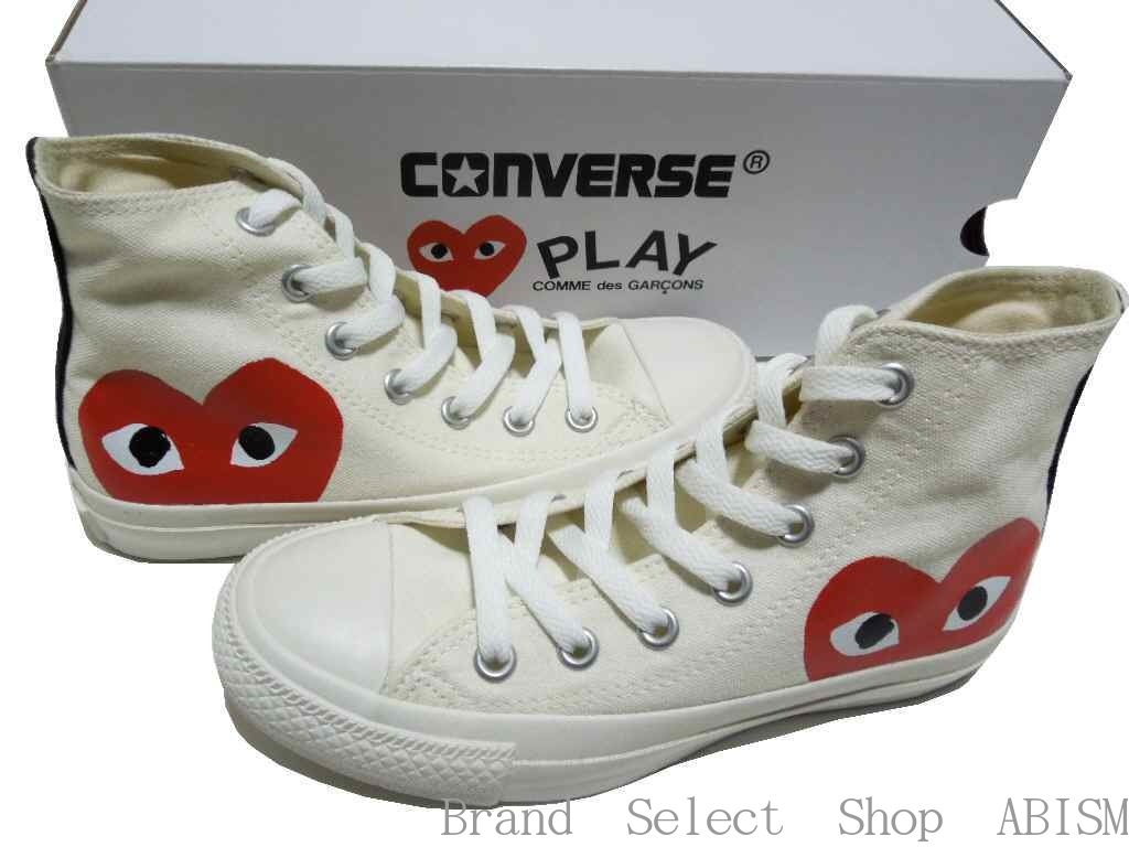 2converse all star des garcon