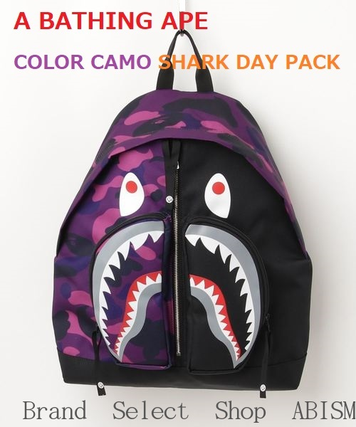 Bape Shark Backpack >> A Bathing Ape エイプ Color Camo Shark Day Pack Shark Day Pack