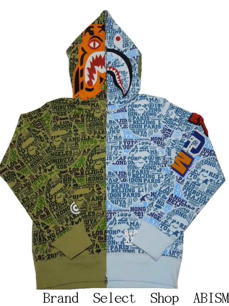 ab2dc046 A BATHING APE (エイプ) BAPE XXV CITIES CAMO TIGER SHARK HALF FULL ZIP HOODIE  Tiger shark full zip parka [green x blue] [product made in Japan] [new  article]