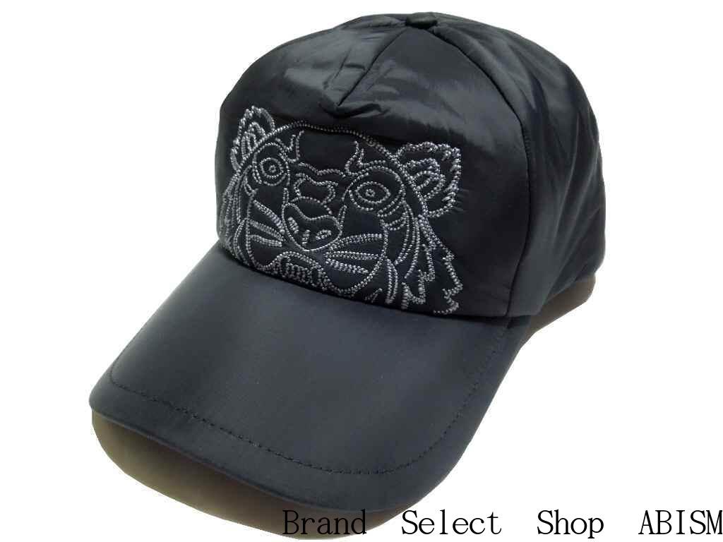 KENZO(ケンゾー)Kampus Tiger Cap Doudoune中綿入りナイロン 6PANELタイガーキャップ【ブラック】【新品】【TIGER/タイガー刺繍】
