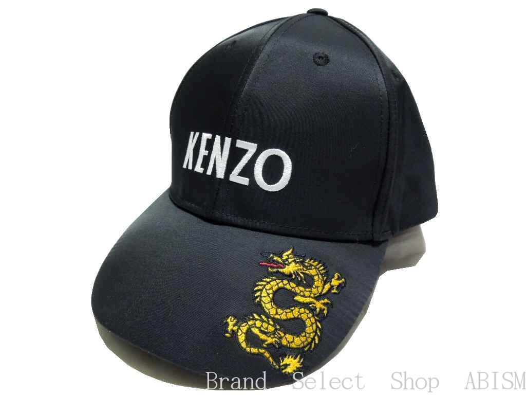 KENZO(ケンゾー)DRAGON KENZO CAPナイロン ドラゴンKENZOロゴ 6PANELキャップ【ブラック】【新品】【ドラゴン刺繍】