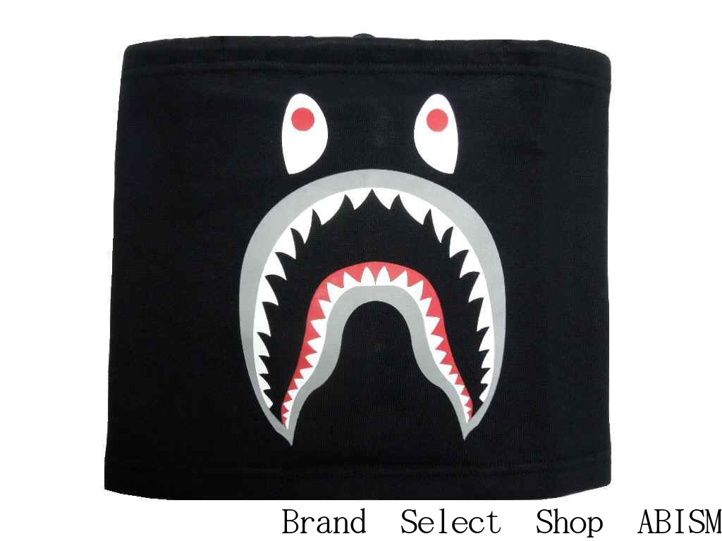 A BATHING APE(エイプ)SHARK NECK WARMER(シャークネックウォーマー)【ブラック】【新品】BAPE(ベイプ)