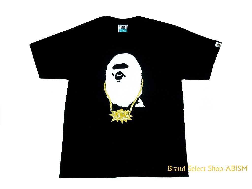 4a3062c59 20Th anniversary commemorative t-shirt! VERBAL (verbal) design TEE ᅠ [Black]  [brand new] [Free shipping! 】