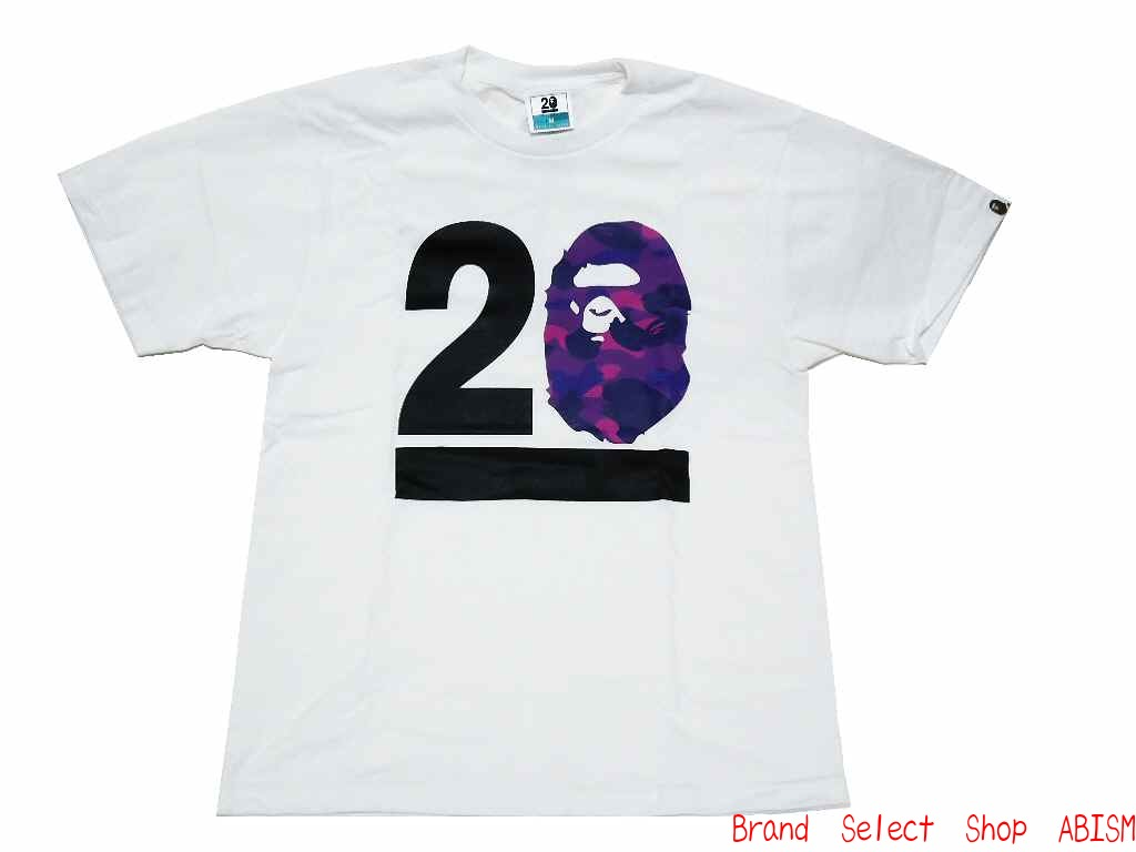 COLOR ベイプランド limited A BATHING APE (APE) NW20 BAPELAND CAMO (PURPLE) TEE T shirts BAPE (BAPE)
