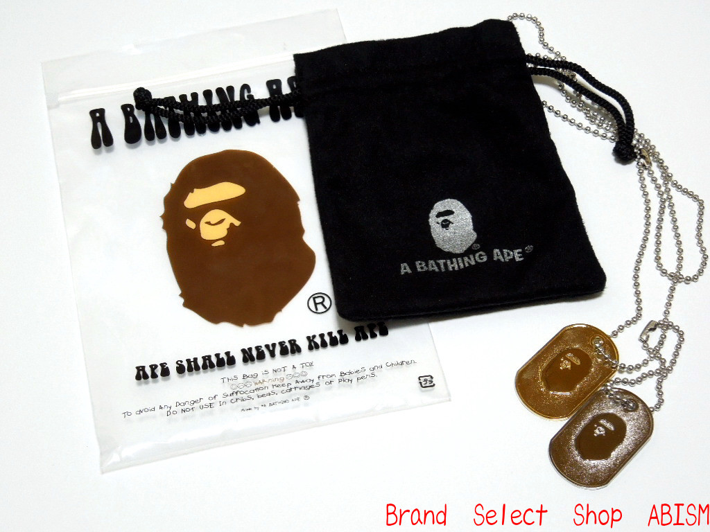 A BATHING APE (エイプ) DOG TAG (목걸이) (ベイプ)