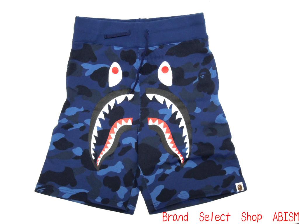 ee49314728 brand select shop abism: A BATHING APE (APE) COLOR CAMO SHARK SWEAT SHORTS  shark スウェットショーツ BAPE bape | Rakuten Global Market