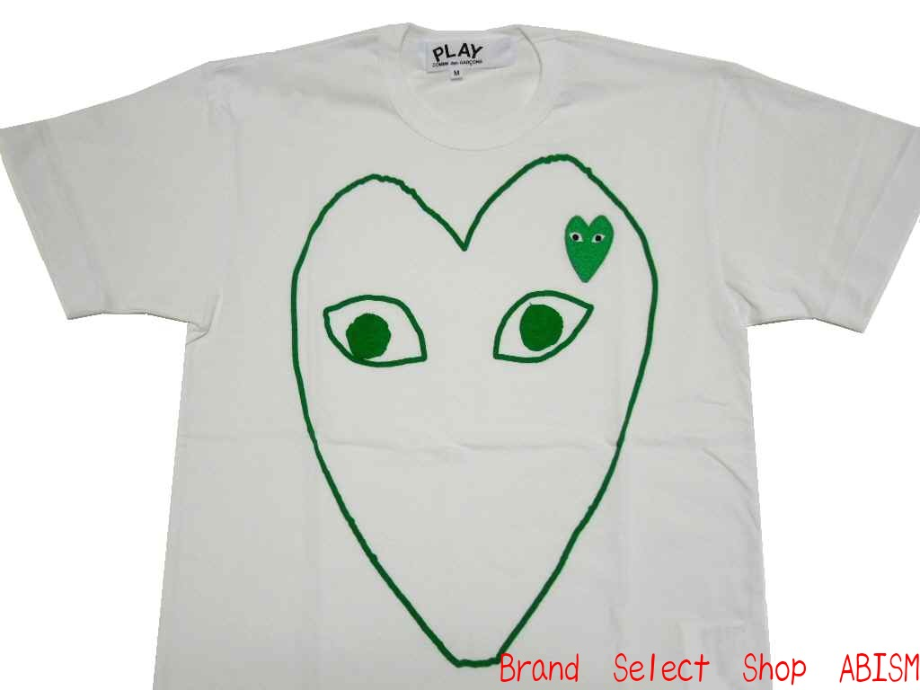 T shirt white brand - Mens Play Comme Des Garcons Comme Des Garcons Play Quot Green