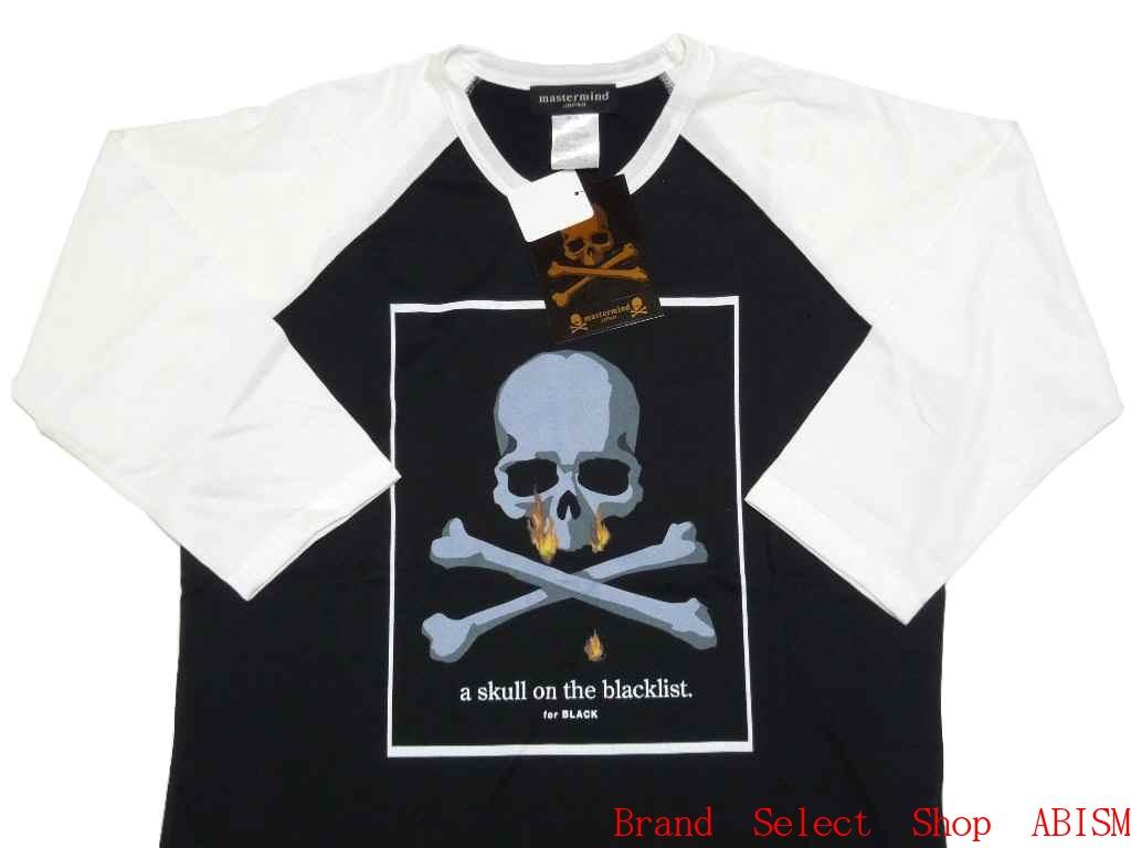 【激安】 mastermind JAPAN(マスターマインドジャパン)『a skull on the blacklist skull 』7分袖Tシャツ(T-シャツ)(ブラック+ホワイト) the【新品 on】, クロダショウチョウ:ee04dc8a --- dibranet.com