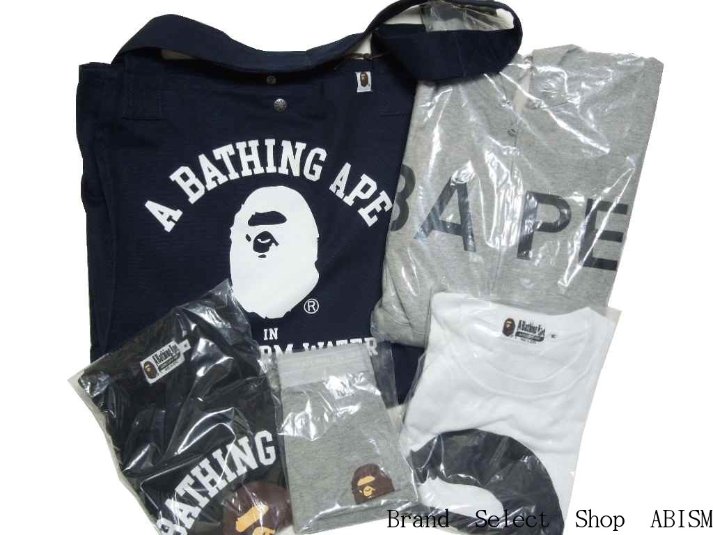 bape t shirt bag