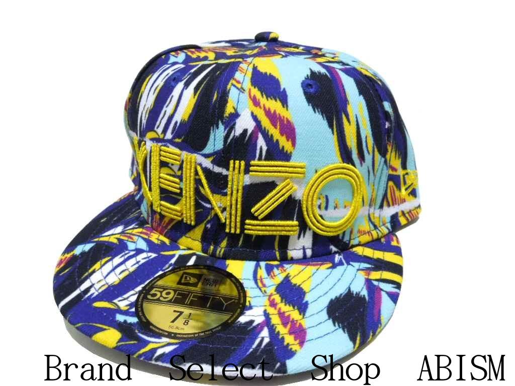 e4d0140da05 brand select shop abism  By 2015