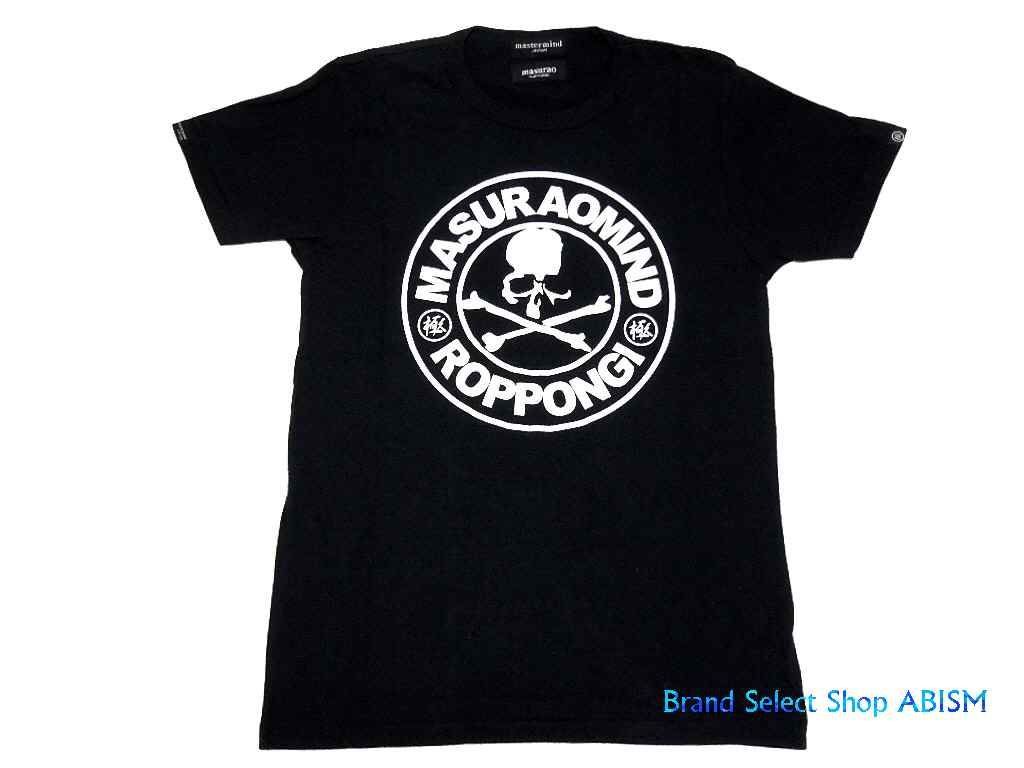 『 Masurao mind ROPPONGI 』 mastermind JAPAN (마스터 마인드 재팬) × masurao 롯폰기 (マスラオロッポンギ) 협력 T-셔츠 (블랙)