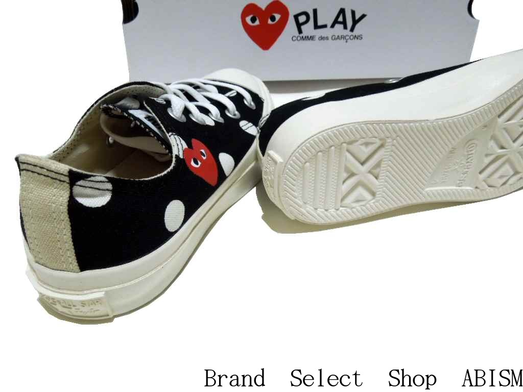 converse play shoes malaysia