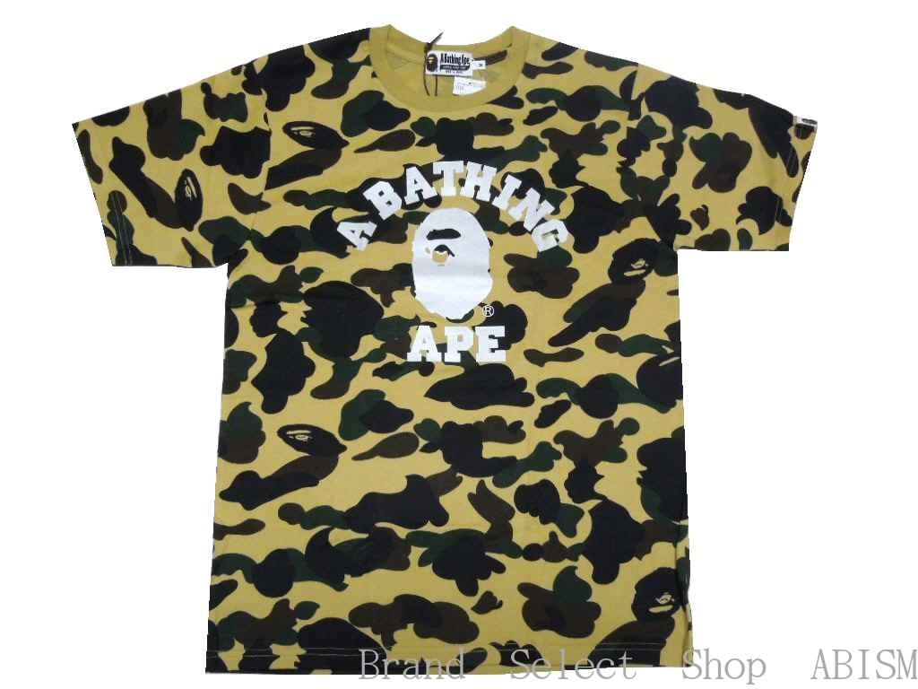 A Bathing Ape Camo Shirt