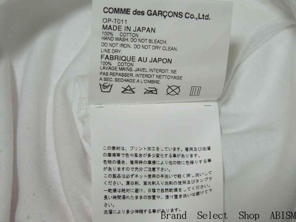 PLAY COMME des GARCONS (플레이 컴 드 르 손) RED CELEBRATION (Xmas 혹은 크리스마스) 『 레드 하트 T-셔츠 』