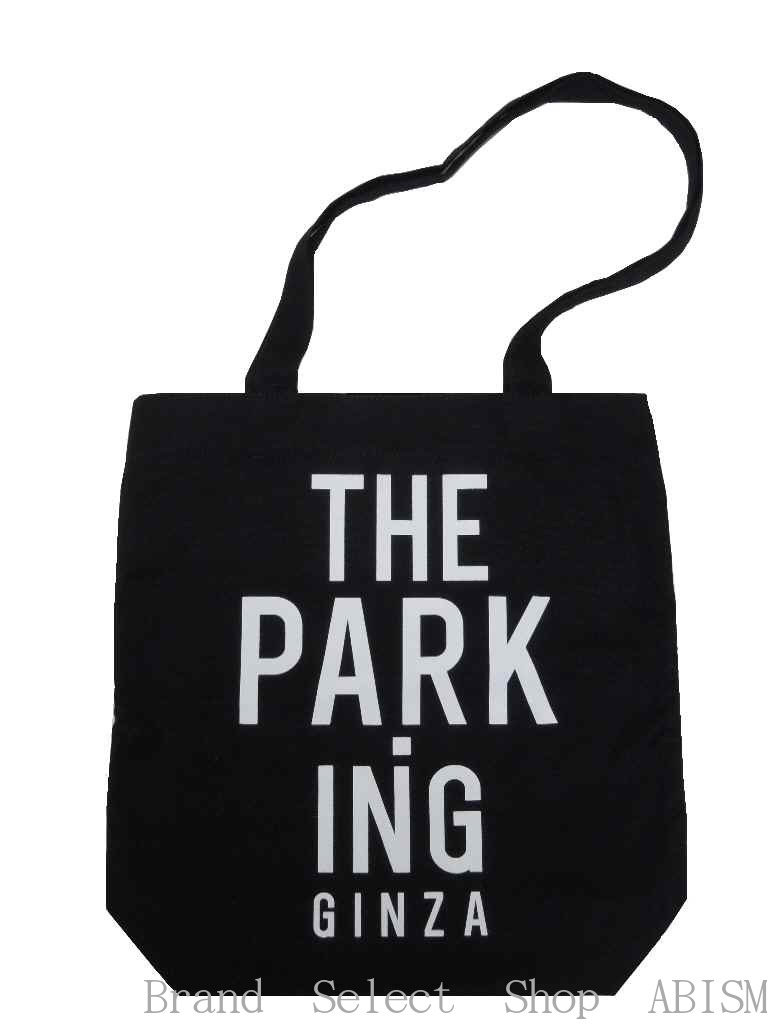 The Park Ing Ginza Parking Souvenir Tote Bag S Black New