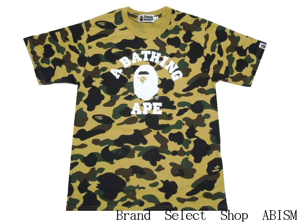 357361980 brand select shop abism: A BATHING APE (APE) 1st CAMO COLLEGE TEE | Rakuten  Global Market