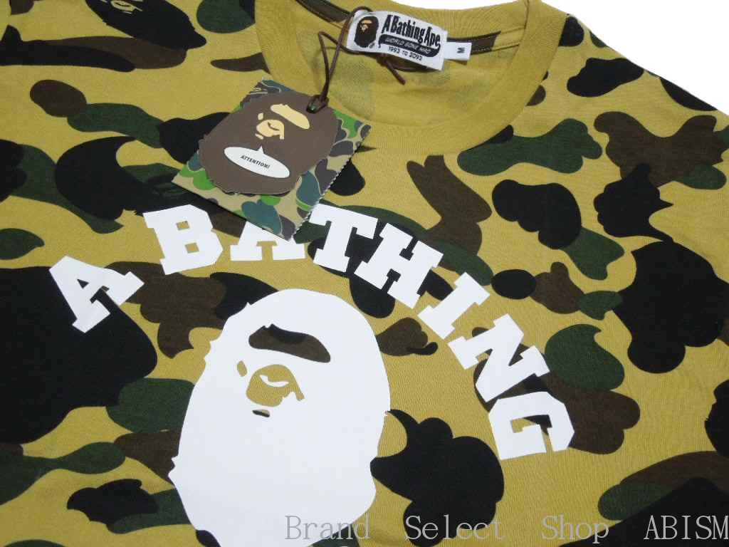 1d059668eea9 A BATHING APE (APE beishingu a) in popular. College design BAPE original  Camo pattern 1 duck T shirt combines the pattern.