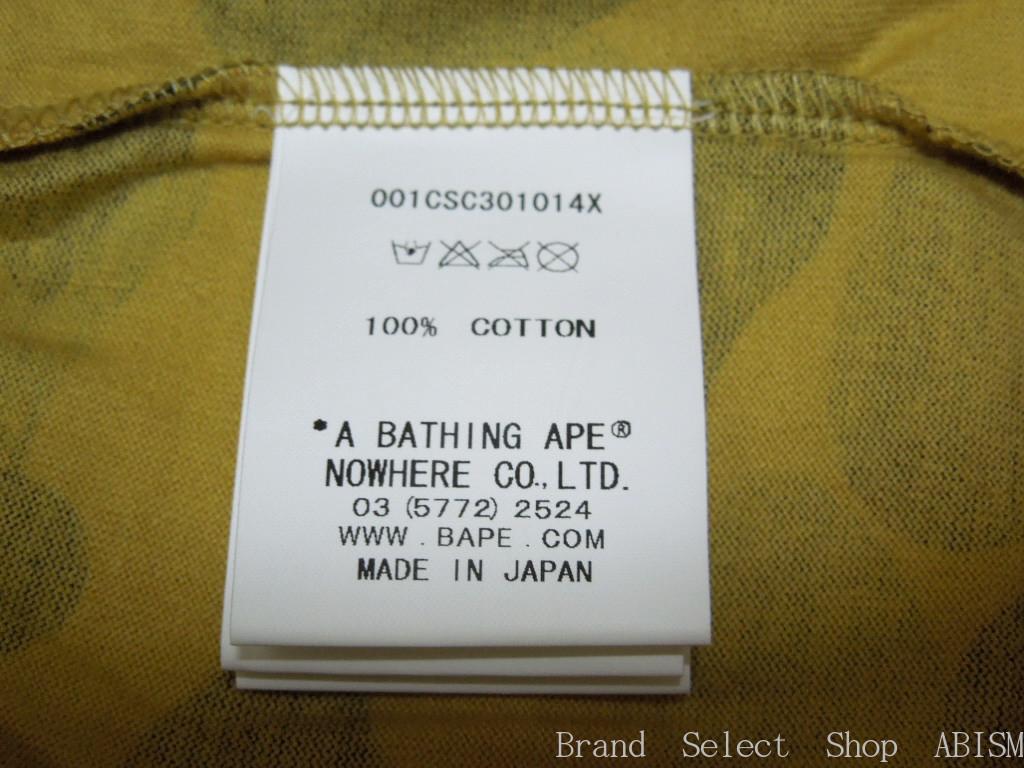 A BATHING APE(에이프) 1 ST CAMO COLLEGE TEE