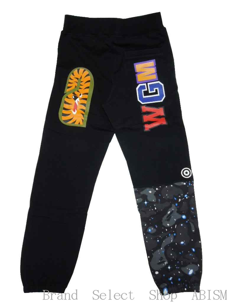 A BATHING APE (APE) SPACE CAMO SHARK SWEAT PANTS Shark sweatpants  Black    Made in Japan   New   BAPE   bape  66f8ed11e883