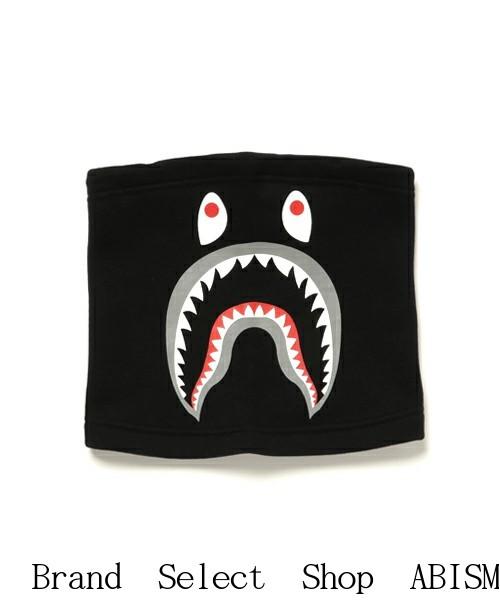沐浴猿 (猿) 鲨鱼出汗脖子暖和 (sharkneckwamer) BAPE (BAPE)