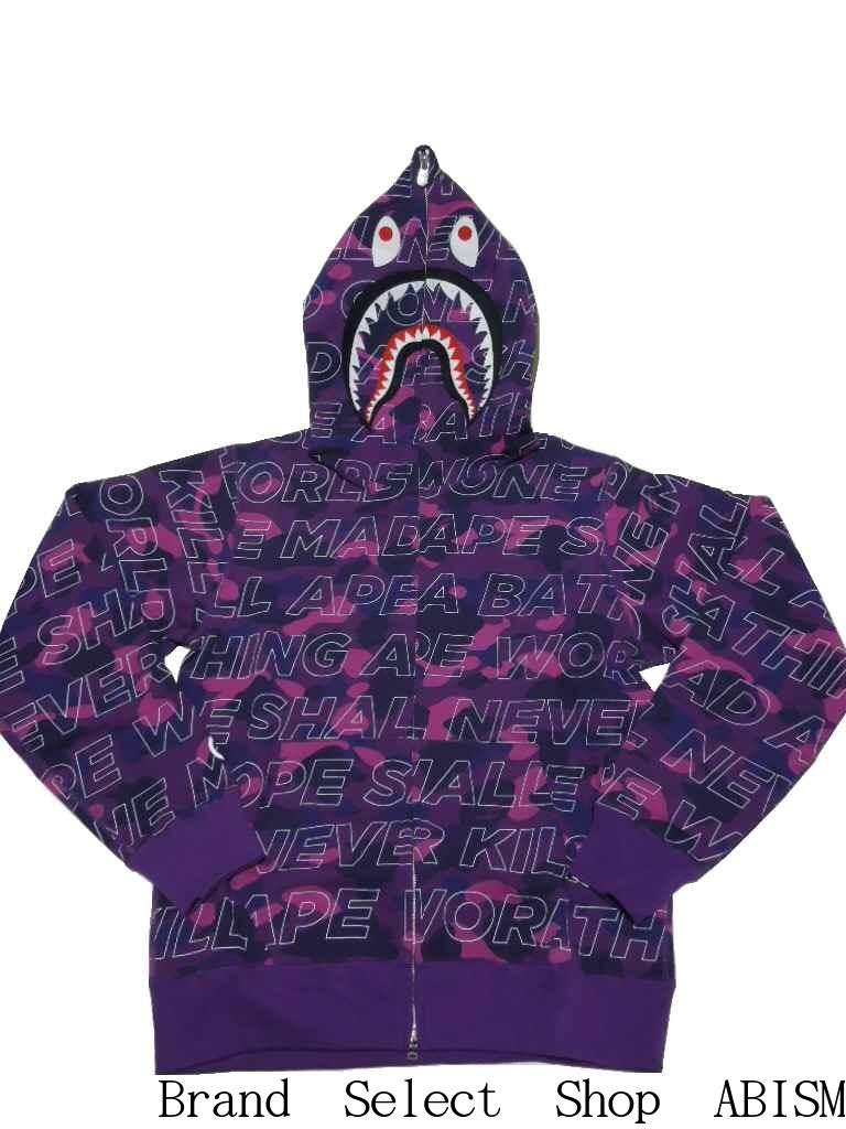 334f0351 brand select shop abism: A BATHING APE (エイプ) TEXT COLOR CAMO SHARK FULL ZIP  HOODIE shark full zip parka BAPE (ベイプ) | Rakuten Global Market