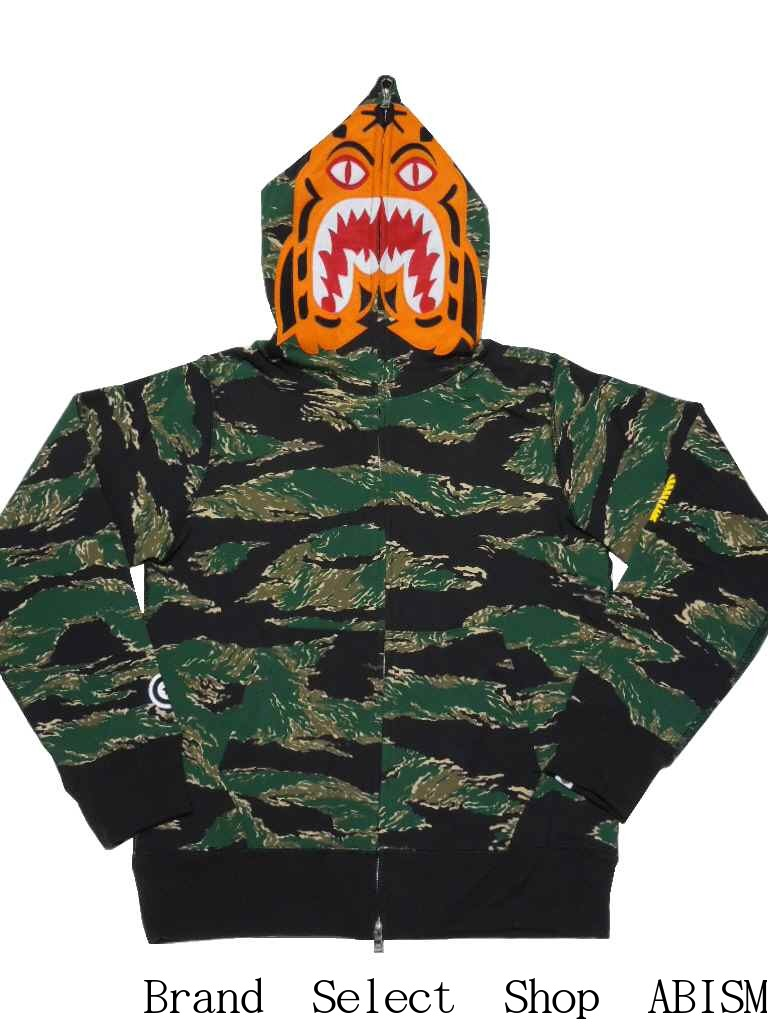 c77e1958 TIGER CAMO TIGER FULL ZIP HOODIE Tiger full zip parka [tiger CAMO/ green  CAMO] [product made in Japan] [new article] BAPE (ベイプ)