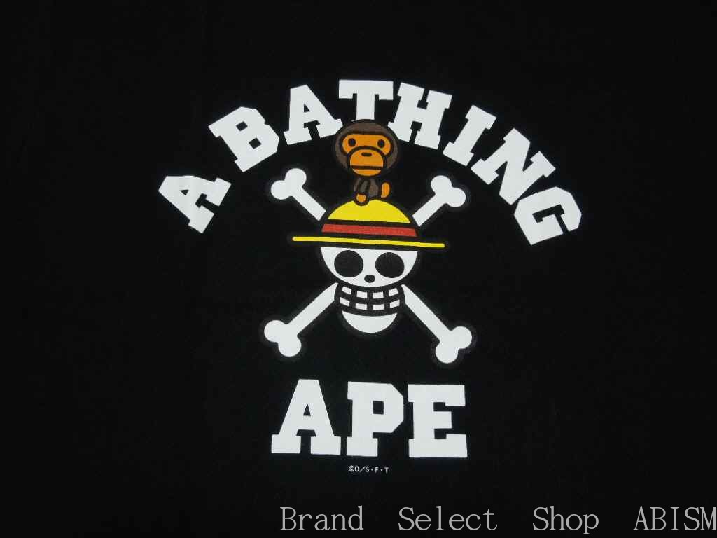 Brand Select Shop Abism A Bathing Ape エイプ X One Piece Dress