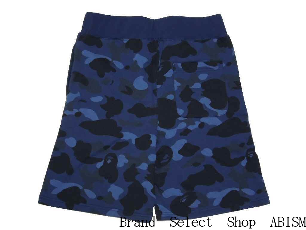 34c9a879171c COLOR CAMO SHARK SWEAT SHORTS Shark sweat shirt shorts  navy CAMO   new  article   product made in Japan   domestic free shipping  BAPE  ベイプ