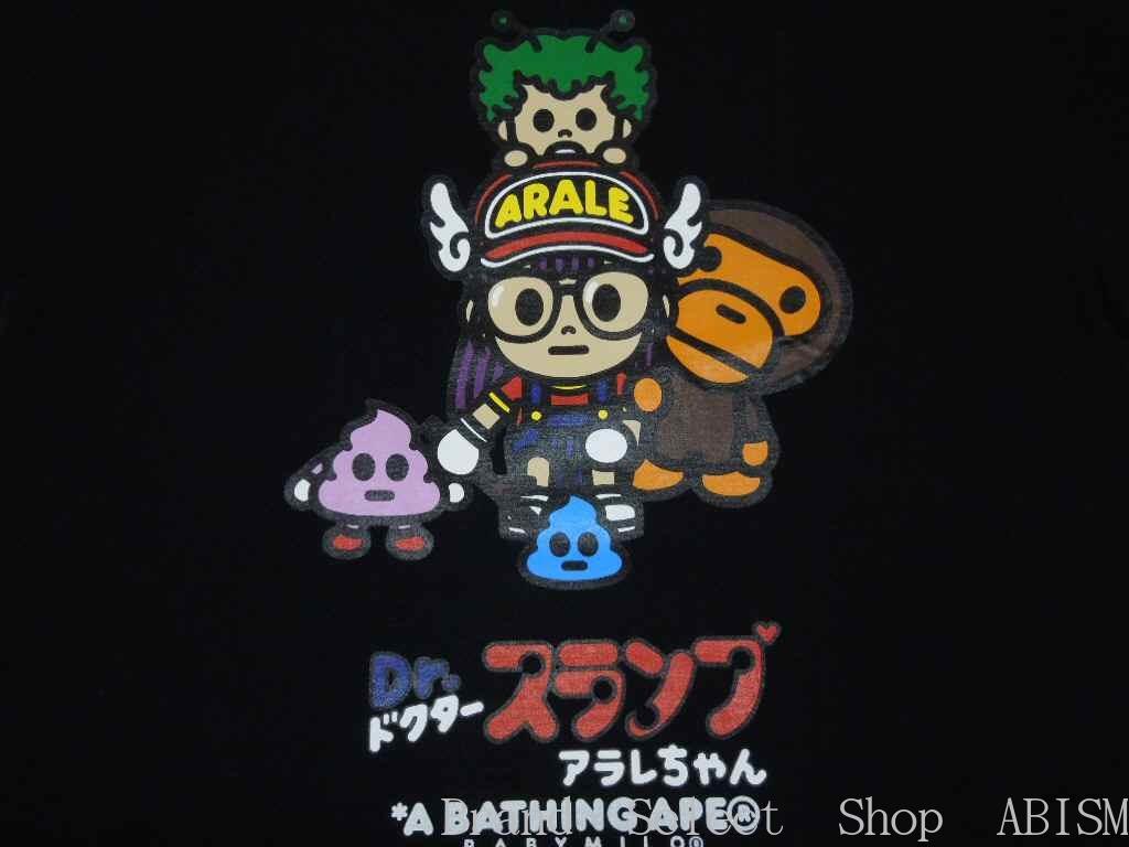 楽天市場 代引き不可 A Bathing Ape エイプ X Dr Slump Arale Dr スランプ アラレちゃん Arale X Milo Tee Tシャツ ブラック 新品 日本製 Bape ベイプ Brand Select Shop Abism