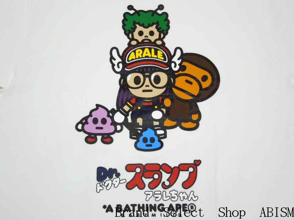 楽天市場 代引き不可 A Bathing Ape エイプ X Dr Slump Arale Dr スランプ アラレちゃん Arale X Milo Tee Tシャツ ホワイト 新品 日本製 Bape ベイプ Brand Select Shop Abism