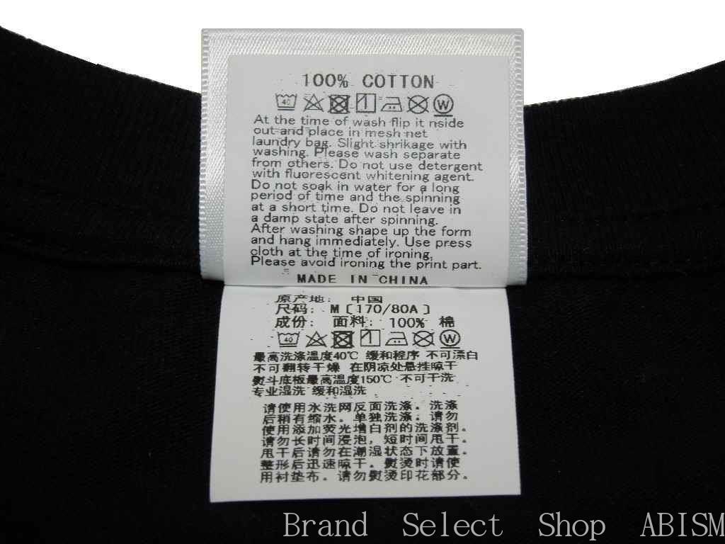 6ee83ccbe40a07 brand select shop abism: A BATHING APE (エイプ) RAINBOW SHARK TEE ...