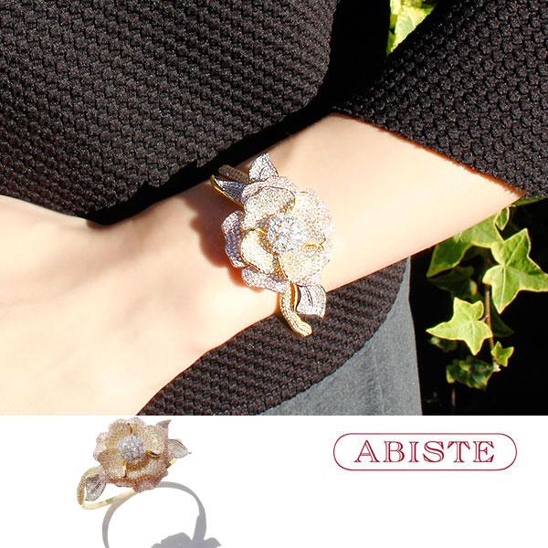 ABISTE(アビステ)キュービックジルコニアフローズバングル 4181003G レディース キラキラ アクセサリー エレガント 結婚式 二次会 パーティー華やか 送料無料