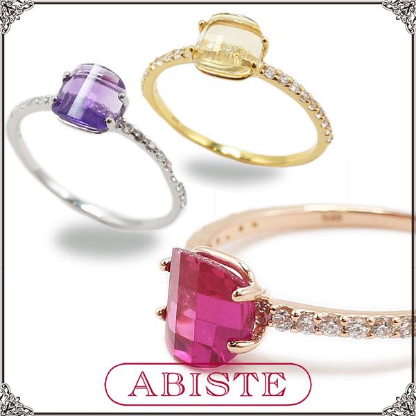 【送料無料】ABISTE(アビステ) SV925×キュービックジルコニアデザインリング/イエロー、ピンク、パープル 6300154 レディース 女性 人気 上品 大人 かわいい おしゃれ アクセサリー ブランド 誕生日 ギフト プレゼント ラッピング無料