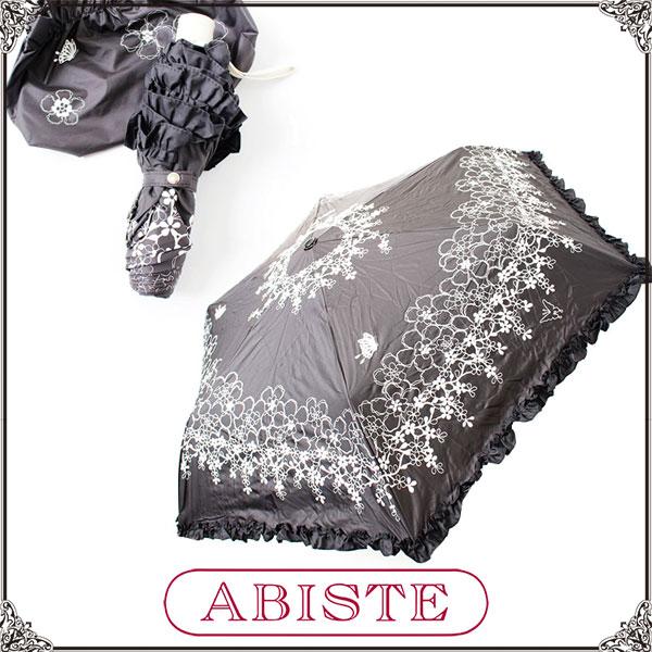 ABISTE(アビステ) フラワーモチーフオリジナル晴雨兼用折り畳み傘/ブラック 2145011BK レディース 女性 おしゃれ 傘 日傘 雨傘 折りたたみ傘 ブランド ラッピング無料 UVケア