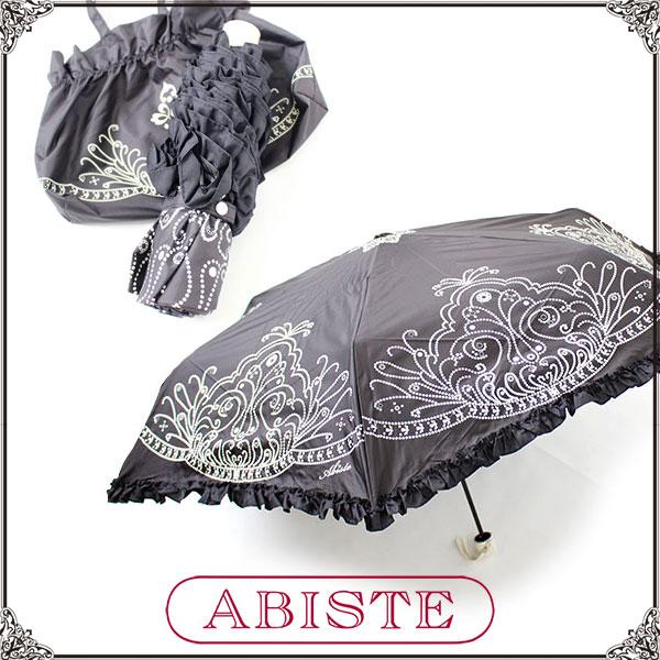 ABISTE(アビステ) ティアラモチーフオリジナル晴雨兼用折り畳み傘/ブラック 2145012BK レディース 女性 人気 上品 大人 かわいい おしゃれ アクセサリー ブランド 誕生日 ギフト プレゼント ラッピング無料
