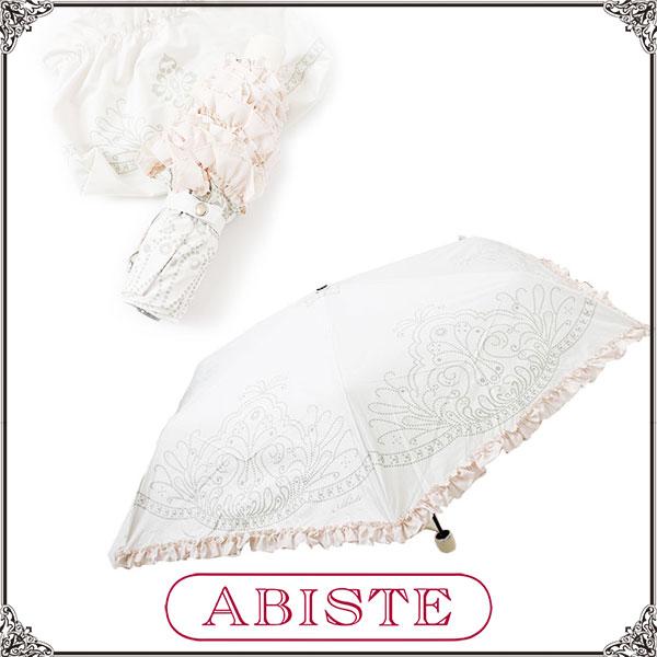 ABISTE(アビステ) ティアラモチーフオリジナル晴雨兼用折り畳み傘/Lグレー 2145012LG レディース 女性 人気 上品 大人 かわいい おしゃれ アクセサリー ブランド 誕生日 ギフト プレゼント ラッピング無料