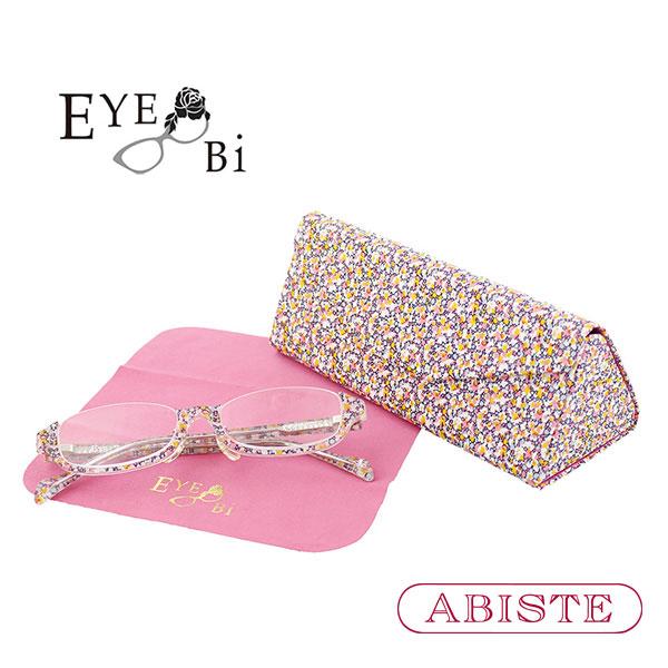 ABISTE(アビステ)【Eye-Bi】リバティプリント(ペッパー)リーディンググラス&ケースセット/オレンジ 7160018 レディース 女性 ブランド 誕生日 ギフト