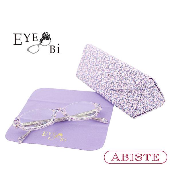 ABISTE(アビステ)【Eye-Bi】リバティプリント(ペッパー)リーディンググラス&ケースセット/パープル 7160018 レディース 女性 ブランド 誕生日 ギフト