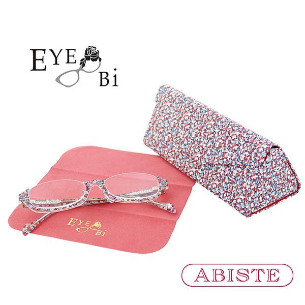 ABISTE(アビステ)【Eye-Bi】リバティプリント(ペッパー)リーディンググラス&ケースセット/レッド 7160018 レディース 女性 ブランド 誕生日 ギフト